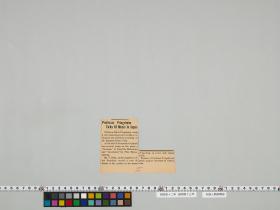 geidai-archives-4-452