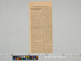 geidai-archives-4-456