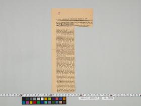geidai-archives-4-457