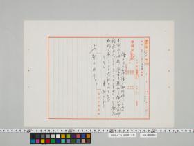 geidai-archives-4-459