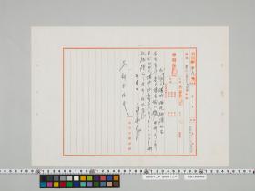 geidai-archives-4-460