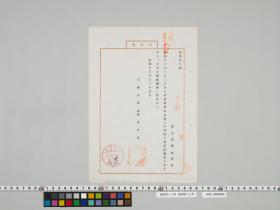 geidai-archives-4-461