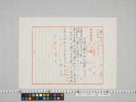 geidai-archives-4-462