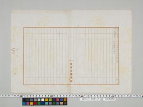 geidai-archives-4-464