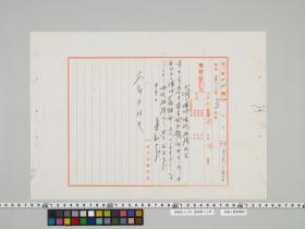 geidai-archives-4-465