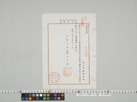 geidai-archives-4-466