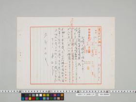 geidai-archives-4-467