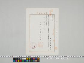 geidai-archives-4-469