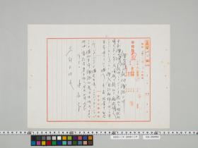 geidai-archives-4-470