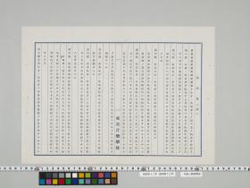 geidai-archives-4-471