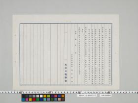 geidai-archives-4-472