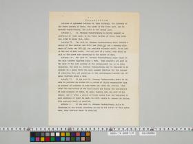 geidai-archives-4-473