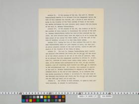 geidai-archives-4-474