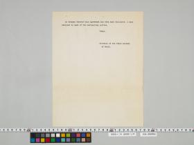 geidai-archives-4-475