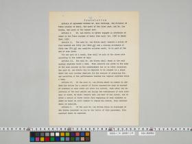 geidai-archives-4-478