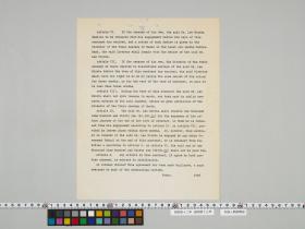 geidai-archives-4-479