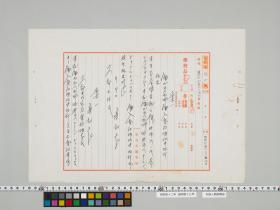 geidai-archives-4-480