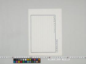 geidai-archives-4-481