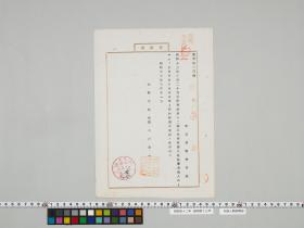 geidai-archives-4-482