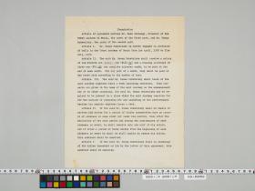 geidai-archives-4-486