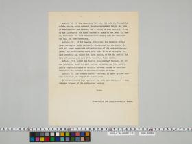 geidai-archives-4-487