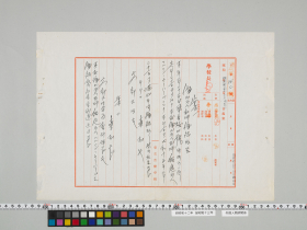 geidai-archives-4-488
