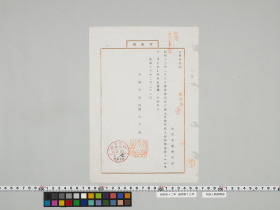 geidai-archives-4-489