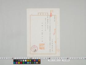 geidai-archives-4-491