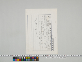 geidai-archives-4-493
