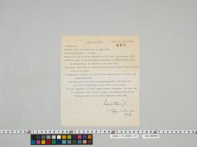 geidai-archives-4-495