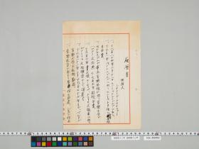 geidai-archives-4-496