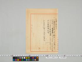 geidai-archives-4-497