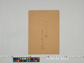 geidai-archives-4-498