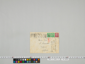 geidai-archives-4-500