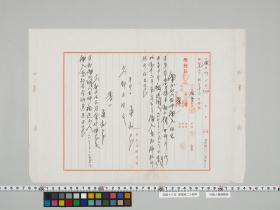geidai-archives-5-002