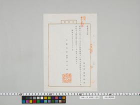 geidai-archives-5-003