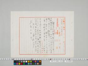 geidai-archives-5-004