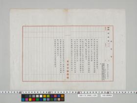 geidai-archives-5-005