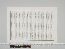 geidai-archives-5-006