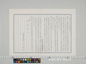 geidai-archives-5-007