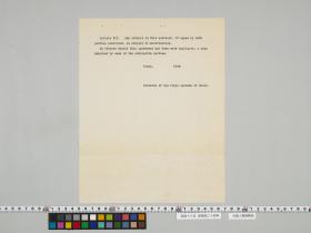 geidai-archives-5-010