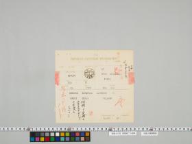 geidai-archives-5-011
