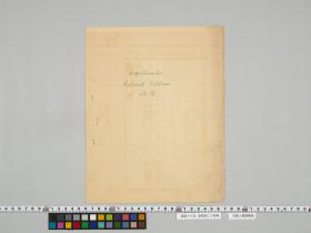 geidai-archives-5-012