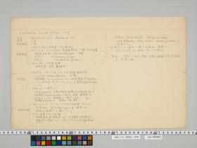 geidai-archives-5-013