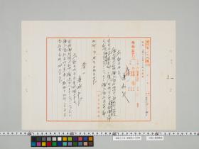 geidai-archives-5-014