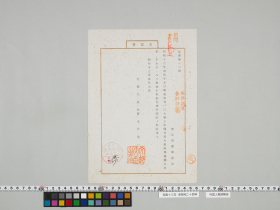 geidai-archives-5-015
