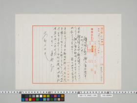 geidai-archives-5-016