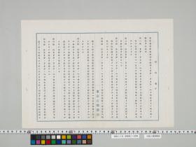 geidai-archives-5-017