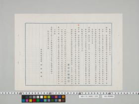 geidai-archives-5-018