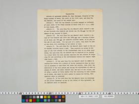 geidai-archives-5-019